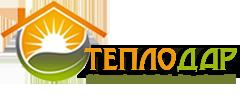 ТЕПЛО-ДАР